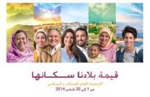 Lancement de la phase d'exécution du RGPH 2014