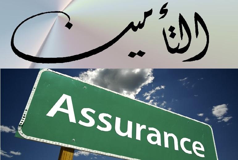 Souscription d'une police d'assurance pour le compte  des participants au  RGPH de 2014