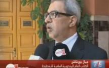 Préparation RGPH 2014, Réunion de M. Le Secrétaire général du HCP, Casablanca (Medi1TV)