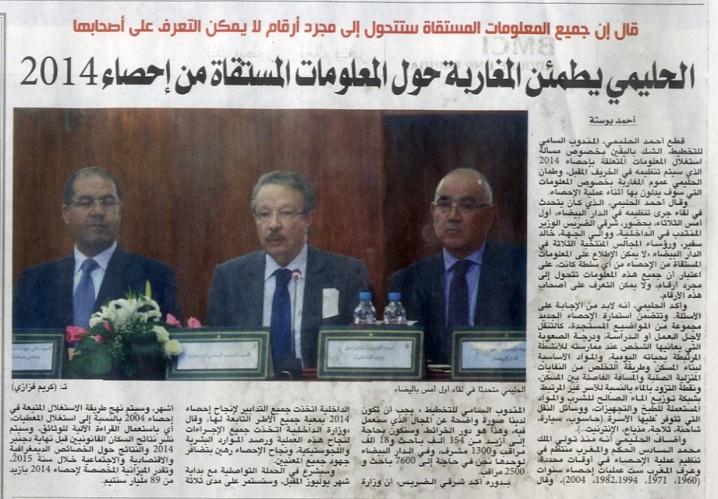 Lahlimi rassure les marocains en ce qui concerne la confidentialité des renseignements du recensement 2014