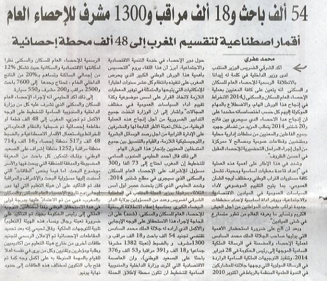 54.000 chercheurs, 18.000 contrôleurs, 1300 superviseurs pour le recensement général