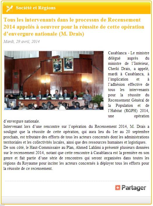 Tous les intervenants dans le processus de Recensement 2014 appelés à oeuvrer pour la réussite de cette opération d'envergure nationale (M. Drais)
