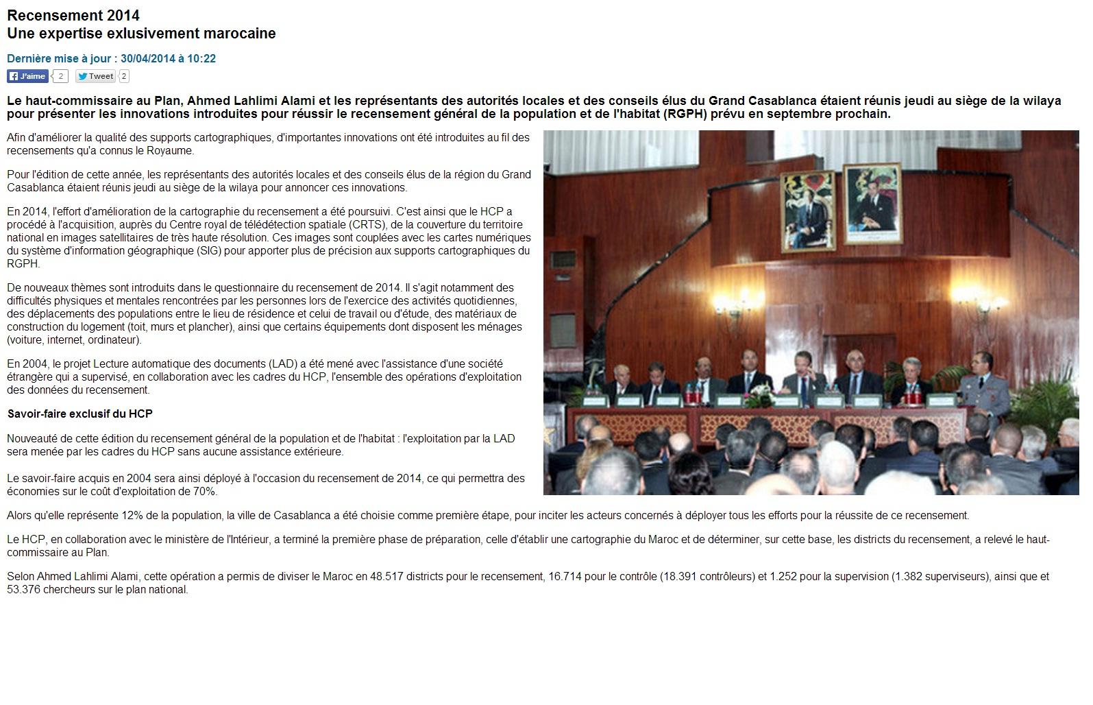 Recensement 2014: Une expertise exclusivement marocaine