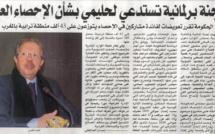 Une commission parlementaire invite Lahlimi au sujet du recensement général