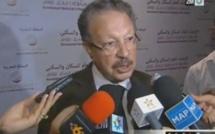 Le HCP tient une conférence de presse à Casablanca à la veille du lancement du RGPH 2014 (2M)